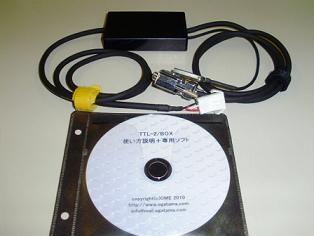 ファイル TTL-2.jpg