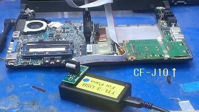 ファイル TTl-3_USB_P-2.jpg