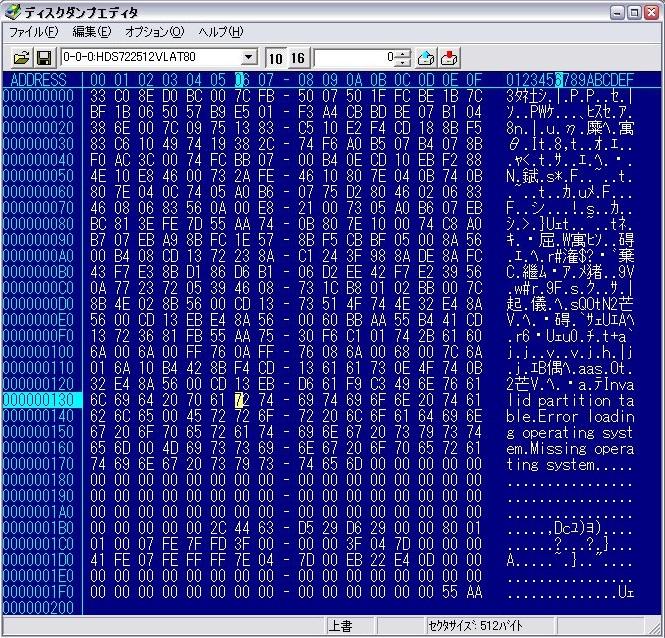 ファイル 11-2.jpg