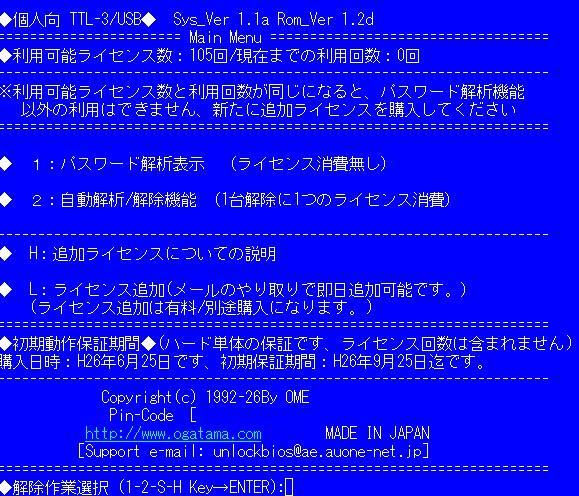 ファイル 181-4.jpg