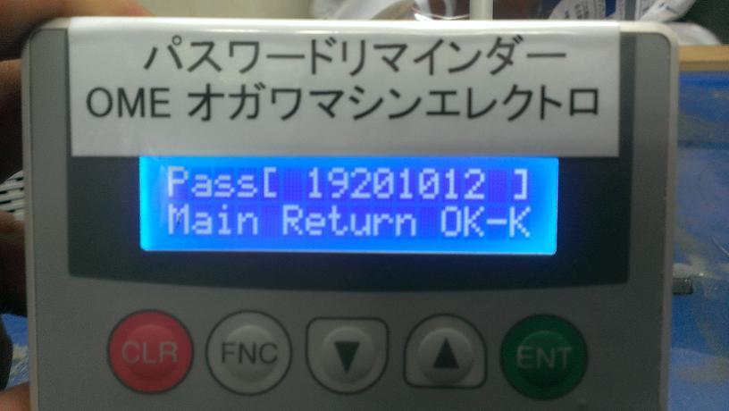 ファイル 212-1.jpg