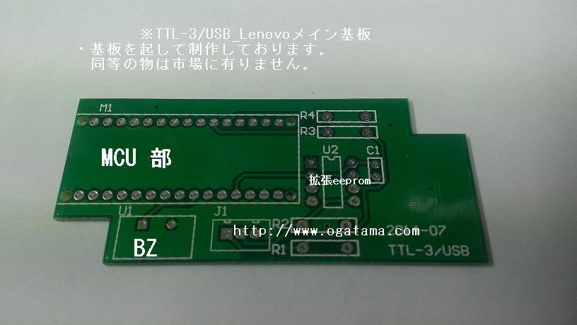 ファイル 228-1.jpg