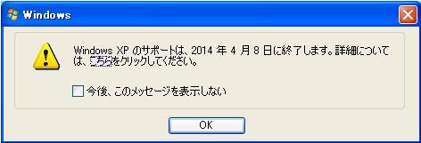 ファイル 232-1.jpg