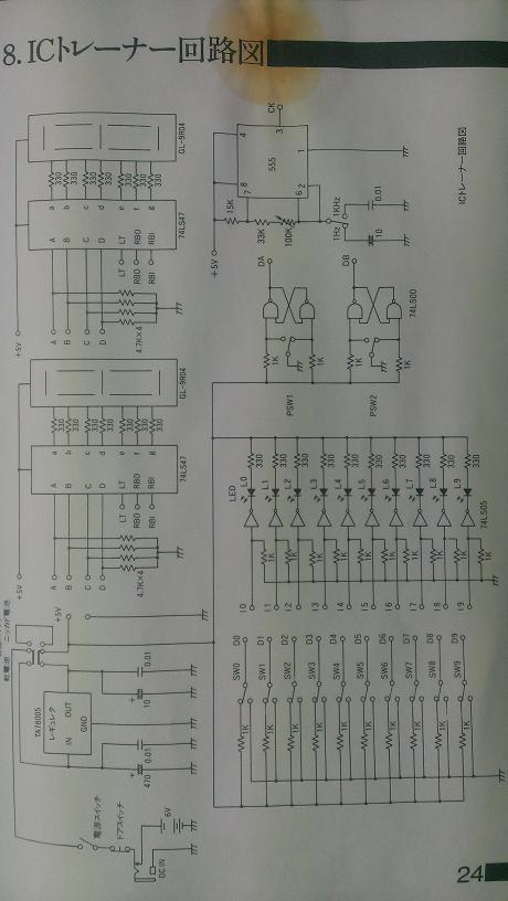 ファイル 259-3.jpg