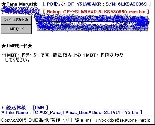 ファイル 275-2.jpg