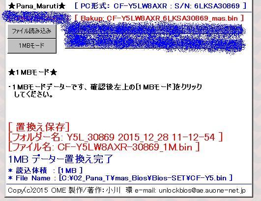 ファイル 275-3.jpg