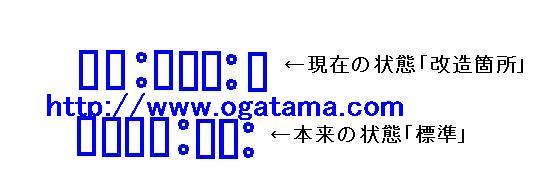 ファイル 30-3.jpg