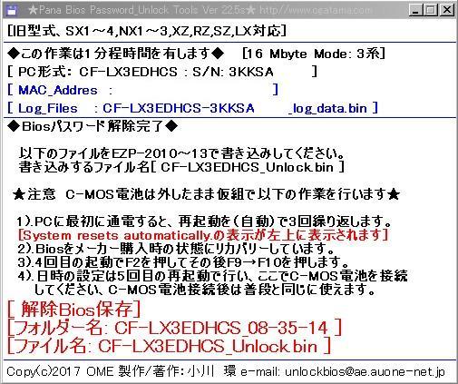 ファイル 333-1.jpg