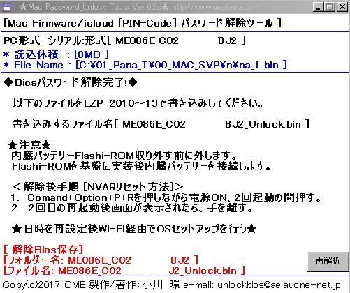 ファイル 338-1.jpg