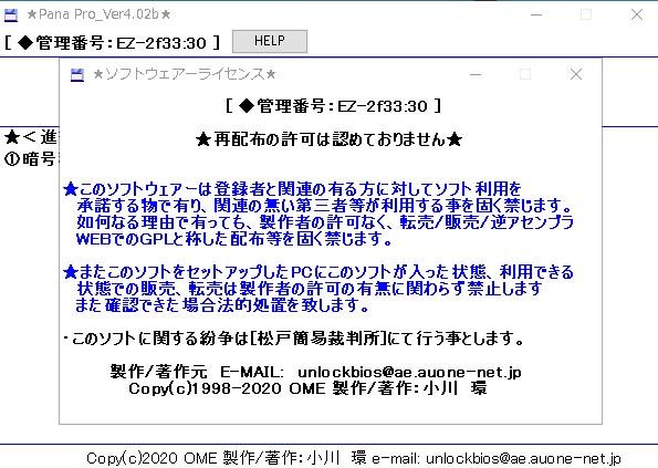 ファイル 399-3.jpg