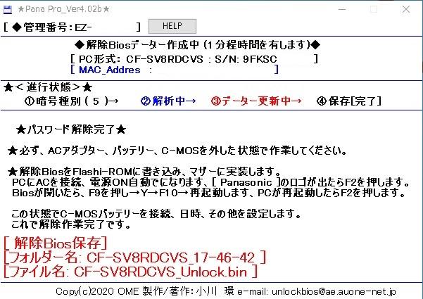 ファイル 404-1.jpg
