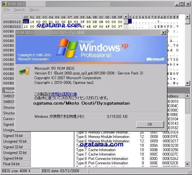ファイル 53-2.jpg