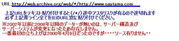 ファイル 57-1.jpg