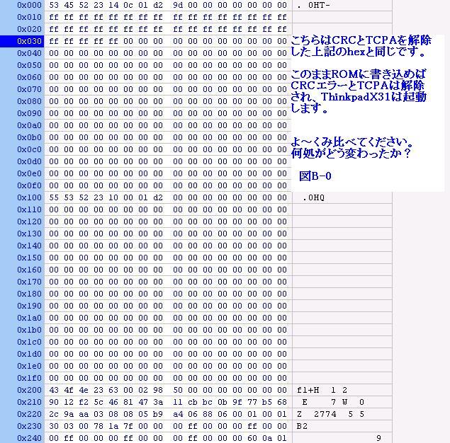 ファイル 73-3.jpg