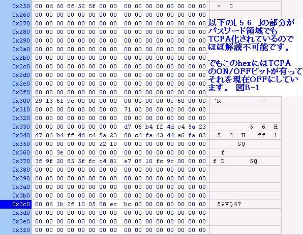 ファイル 73-4.jpg