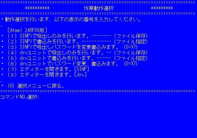 ファイル 86-2.jpg